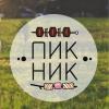 Омичей приглашают на «Пикник 2017»