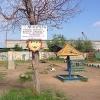 На благоустройство дворов каждому округу Омска выделят порядка 20 миллионов рублей