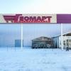 """Сеть """"Геомарт"""" с миллионными долгами объявляет себя банкротом"""