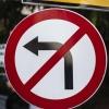 В Омске запретят левый поворот на площадь Серова