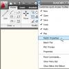 Программы для профессионалов: AutoCAD и Hardware Inspector
