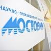 Куприянов заявил об отсутствии долгов работникам «Мостовика»