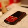 Под Омском у школьника украли телефон