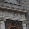 Здание «Саламандры» в Омске опять осталось без подрядчика