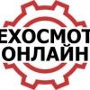 В «Аварийном Омске» обсуждают покупку техосмотра онлайн