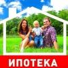 Помощь в получении ипотеки в сплохой крдитной историей. Кто может оказать такие услуги?