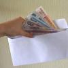 Омская прокуратура добилась выплаты долгов по зарплатам перед 47-ю работниками