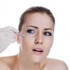 Блефаропластика – красота ваших глаз