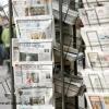 """В Омске зарегистрированы газеты """"КАТОК"""" и """"Деловой Омск"""""""