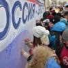 Арт-акция «Стена дружбы» объединила юных омичей 4 ноября