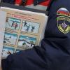 Для жителей районов Омской области проводят выездные занятия по ГО и ЧС