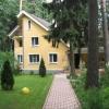 Топ-5 самых дорогих коттеджей в Омске: Что можно купить за 55 млн руб.?