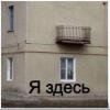 Омич сорвался с балкона при ремонте и выжил