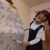 Русский язык 1, 2, 3 класс: списываем домашнюю работу