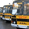Для омских школ закупят 43 автобуса