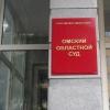 Жительнице Омской области за убийство односельчанина заменили условный срок реальным