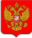 Мэр Омска принял участие в Совете