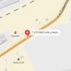 В Омске больше всего улиц с советскими названиями