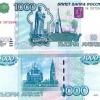 Омские банкоматы «не узнают»