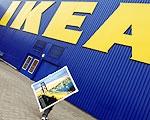 IKEA в Омске откроется в сентябре