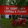Омск музыкальный: Бурков пообещал, что «СимфоПарк» будут проводить каждый год