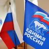 Омские единороссы готовят инновационные проекты