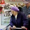 У омской пенсионерки в торговом комплексе украли мобильный телефон