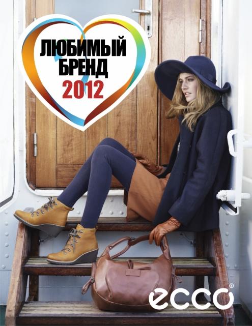 Каталог Обуви Омск