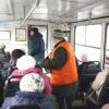 Департамент транспорта меняет билет на планшет