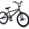 Как выбрать и где купить велосипед BMX?
