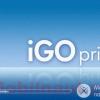 IGo Primo – удобней, надежней, быстрее!