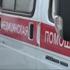 Скорую и стационарную медицинскую помощь в праздничные дни будут оказывать омичам в обычном режиме