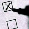 Ректора выберут в ноябре