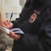В Омске ищут 17-летнего подростка