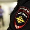Полицейские Омска за полчаса нашли пропавшую девочку
