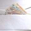 Директору депстроя в Омске готовы платить до 63 тысяч рублей