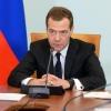Дмитрию Медведеву рассказали о планах по ремонту дорог омского региона