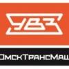 Предприятие «Омсктрансмаш» успешно прошло плановую сертификацию систем менеджмента