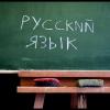 Работников отлей в Турции обучат русскому языку