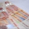 Бдительная омичка помогла раскрыть кражу 90 000 рублей