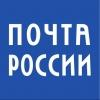 В Омской области Почта России стала доступнее