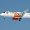 Авиакомпания «Азимут» назвала летающий в Омск самолет «Иртыш»