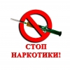 В Омске стартовала антинаркотическая акция, приуроченная к Международному дню борьбы с наркоманией