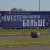 Президент КХЛ уверен, что «Авангард» в скором времени вернется в Омск