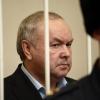 Росимущество выставило на торги ружье Шишова за 1,3 миллиона рублей