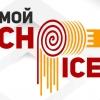 В Омске на конкурсе соцрекламы выберут бренд региона