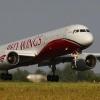 В Омске самолет ТУ-204 задержан на 10 часов из-за поломки тормозов