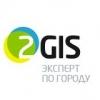 """Омск и Новосибирск оказались слишком """"деревянными"""" по мнению """"2ГИС"""""""