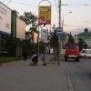 Бесхозная сумка в центре Омска напугала омичей