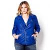 Как выбрать красивую женскую куртку
